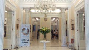 Muzeul Benaki